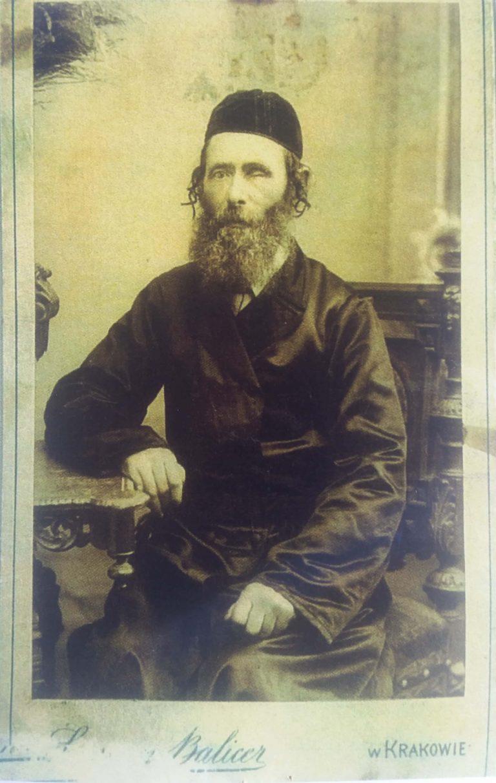 ליפא אליעזר בוסק סבא רבא