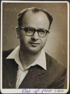 מאיר בוסאק 1960