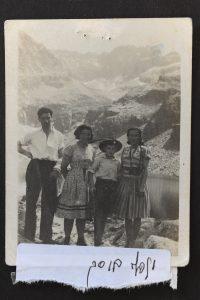 יוסף בוסק זקופנה 1947